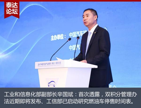 中国停产停售燃油车之后 国产新能源车是否能够主导市场?
