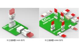 何雪平专访:长江连接器如何致力于进口连接器国产化?