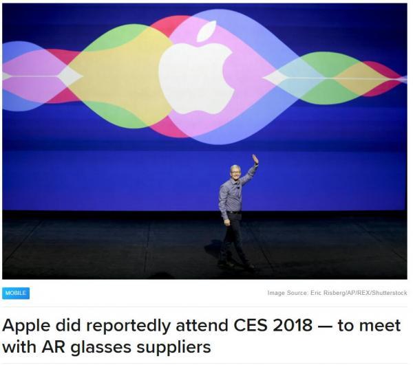 CES2018苹果也来凑热闹?曝库克密会AR眼镜供应商