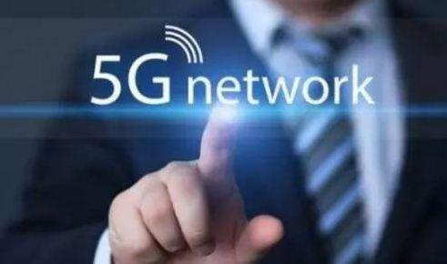 华为又出事儿了,美国CFIUS为了5G领先全球,将华为定为最大敌人