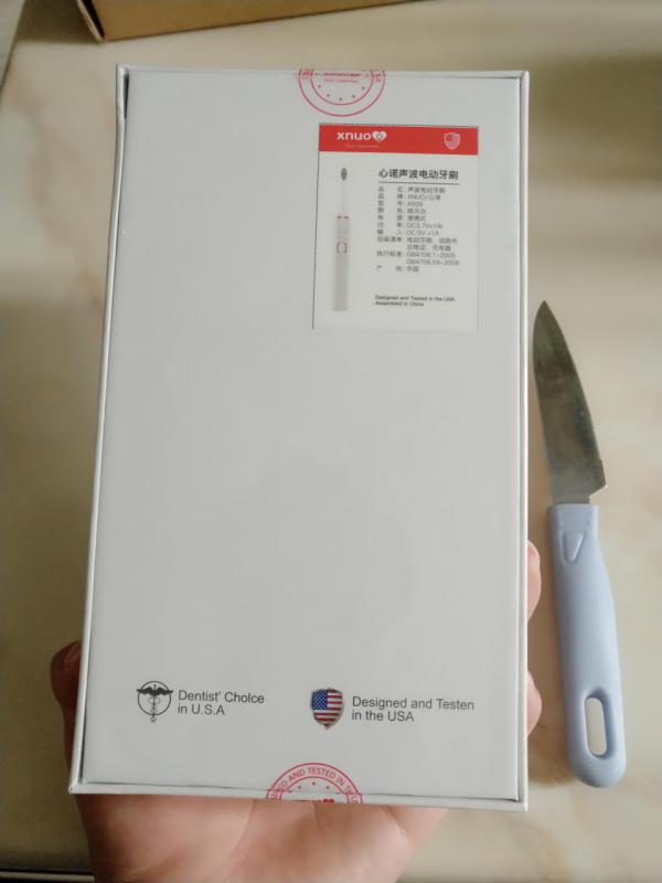蛀牙患者防止蛀牙之心诺电动牙刷开箱评测
