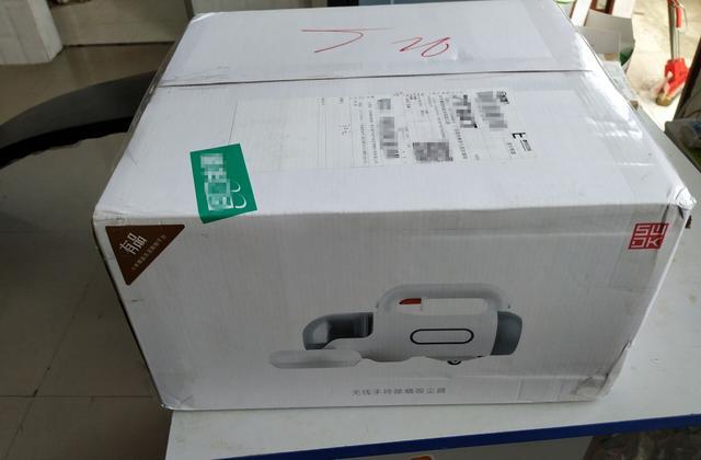 米家洒哇地咔无线手持除螨吸尘器开箱评测:紫外杀菌、安全实用!