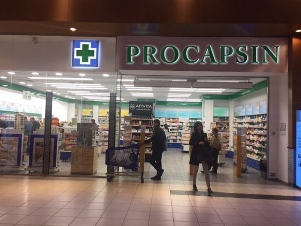 代购的假货你敢用?Procapsin连锁药房入驻天猫让你百分百放心