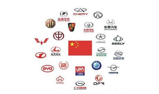 1月我国汽车产销回暖 国产十大品牌依旧强劲