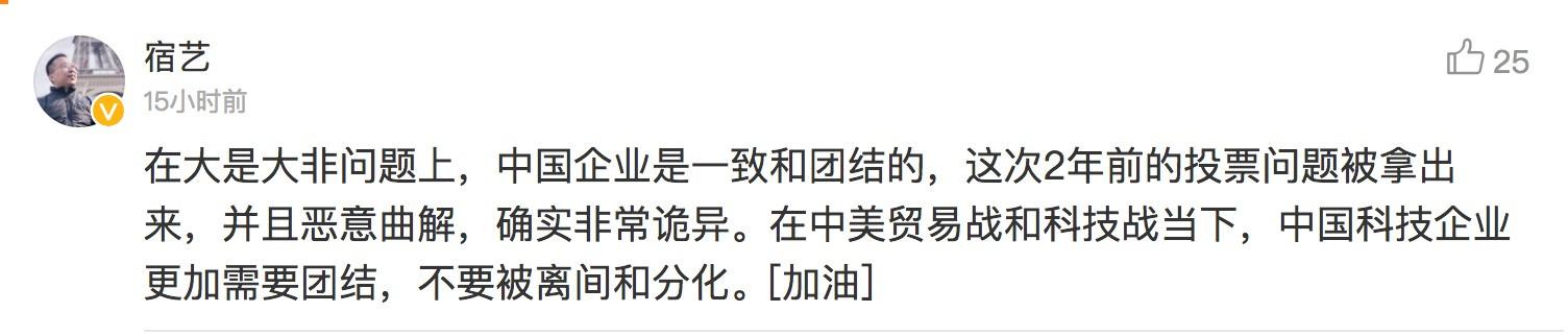 华为再发声明力挺联想,5G产业不要离间和谣言,需要企业携手合作