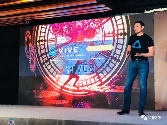 ViveX第三批Demo Day:这25个团队中,会诞生下一个VR/AR独角兽吗?