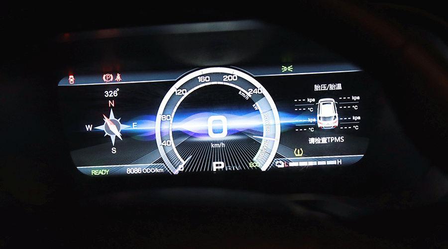 到2045年,汽车将扮演头号玩家的什么角色?