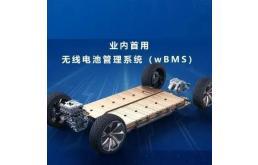 通用汽车如何在电动化变革中不掉队甚至引领变革?