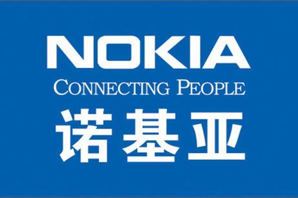 诺基亚也拼了,手机大降价抢市