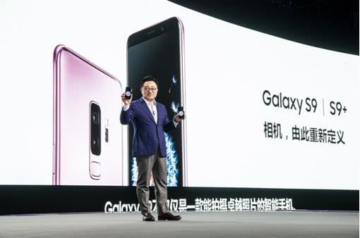 三星Galaxy S9给用户带来了哪些全新的体验?