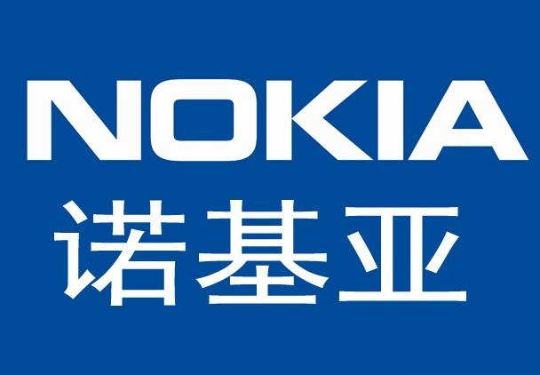 诺基亚依靠4G功能机进入印度市场前五的可能性有多大?