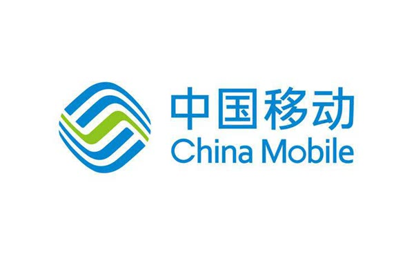 中国移动首现4G用户净流失,该如何扭转局面?