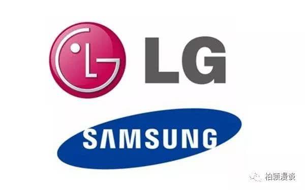三星同时发展两种电视面板技术,围追堵截LG