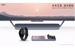 OPPO发布智能电视完成IoT生态闭环