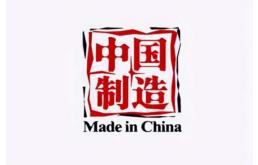 万众一心,中国制造业力挺华为鸿蒙!