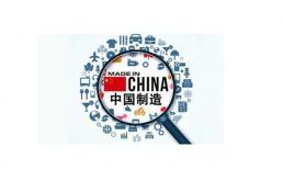 芯片需求旺盛,,中国芯片进口替代势在必行!