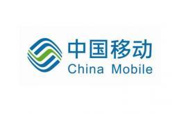 中国移动月净增5G数量近3000万