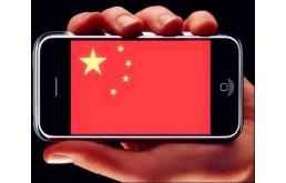 苹果新隐私功能,或许是为了进一步打击中国手机