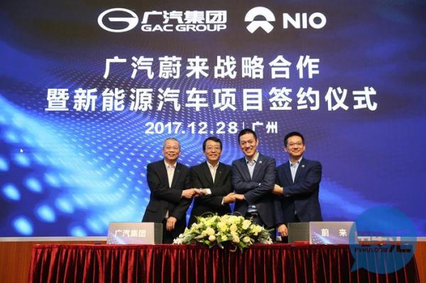 国内|广汽蔚来共同出资设新能源车公司,研发智能网联新能源车