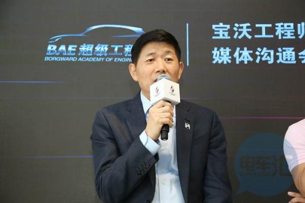 对话宝沃工程师团队,看中国资本下宝沃如何重塑品牌