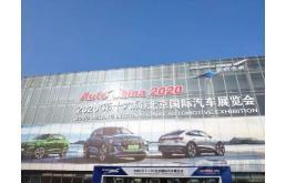 北京车展|合资车企全面发力新能源