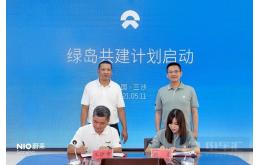 广东省消委会发布新能源汽车消费提示等8条快讯