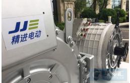 精进电动上海证券交易所科创板上市
