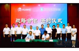 与大连化物所签约,华为加入氢能源战局指日可待?