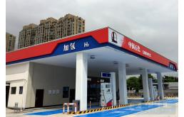 华北地区最大氢燃料电池供氢项目投产