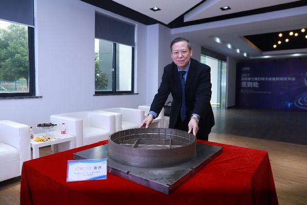 苏州制造的大尺寸金属3D打印机创世界纪录