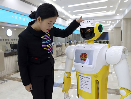 机器人今日看点:机器人教师是下个风口吗