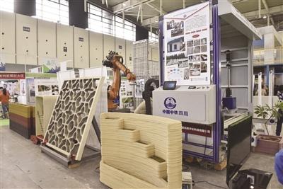 3D打印机用水泥当原料就能盖房