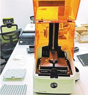 光固化3D打印机问世