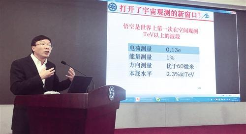 中国暗物质粒子探测卫星取得重大突破