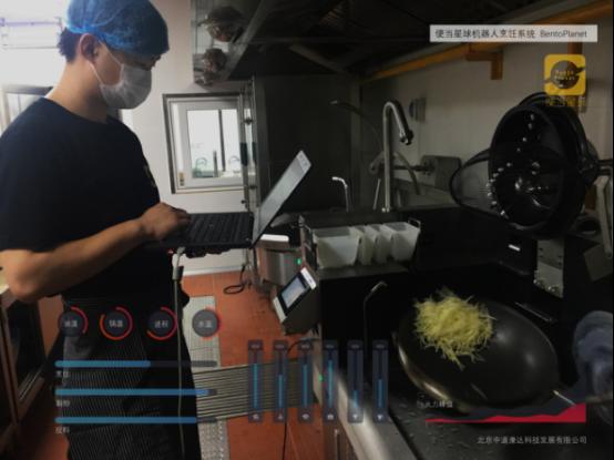"""拥有机器人烹饪的""""新餐饮""""何以成资本新宠?"""