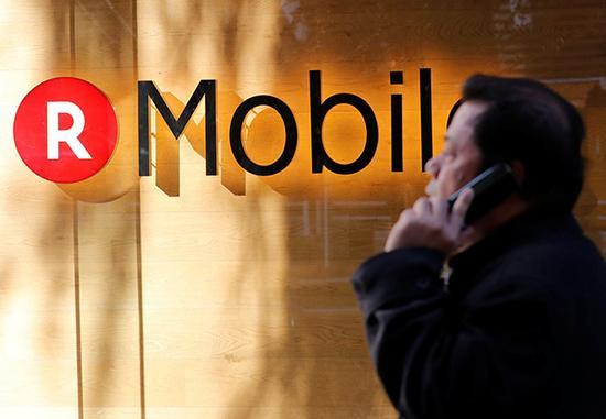 乐天将在日本建设移动网络 有望成第4大运营商
