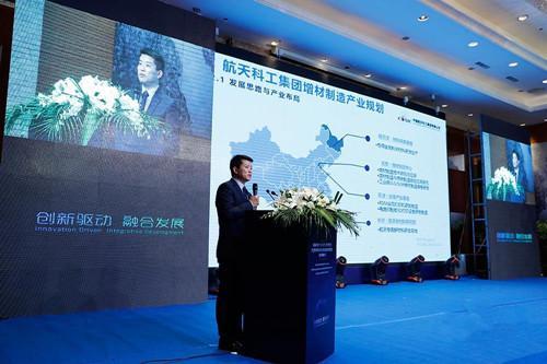 """张红文:3D打印技术创新推动""""中国工业4.0"""""""