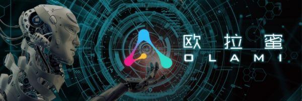 AI已成为IoT时代的新船票,人机交互,智能语音是关键!