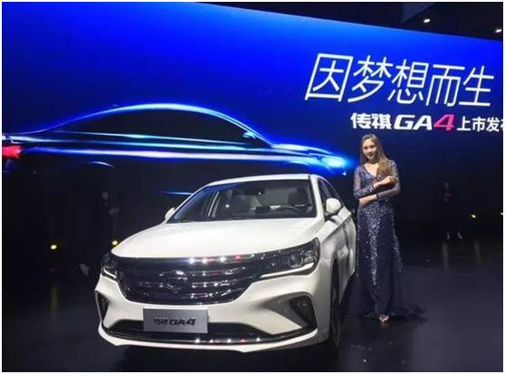7.38万起,传祺GA4低价上市,能否发力轿车市场?