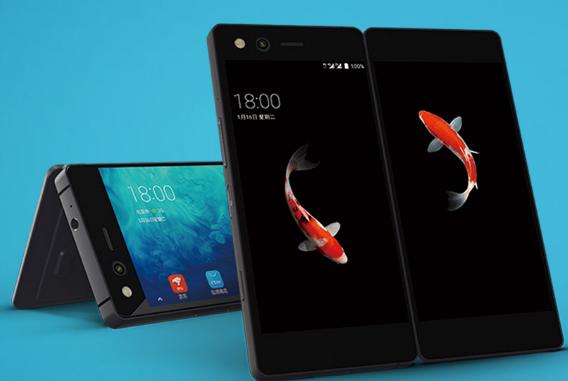 中兴AXON M折叠手机来袭:手游玩家的最优选择!
