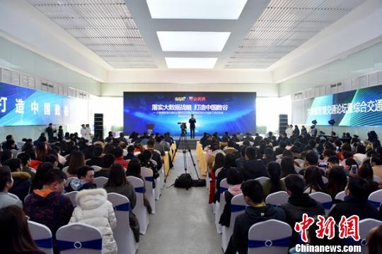 交通大数据国家工程实验室贵阳中心落地