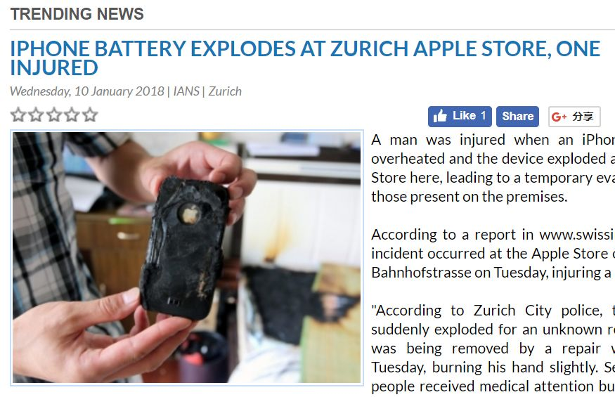 接连两起!IPhone电池突然爆炸