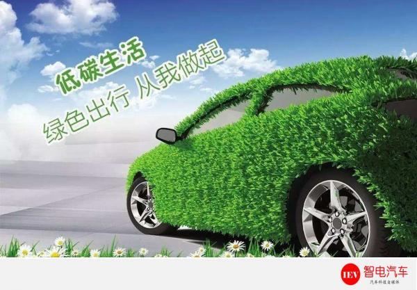 过渡期0.7倍补贴,续航400km的纯电动车型上市动力不足