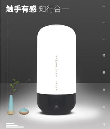 拥有两个专利的LED情景氛围灯打入苏宁众筹平台