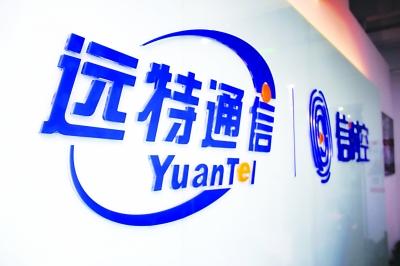 2017年中国虚拟运营商风云榜