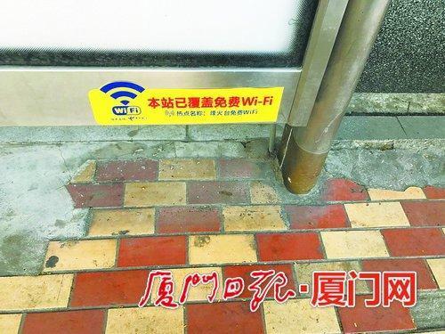 厦公共区域免费WiFi体验差知晓率低 效果不尽人意