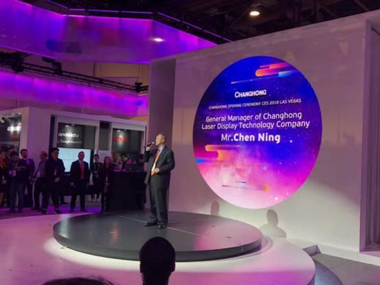 三色影院_直击CES2018:长虹发布全球首款家用三色4K激光影院-OFweek激光网