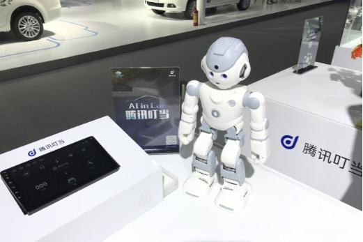 腾讯叮当语音助手落地广汽iSPACE 广州车展引围观