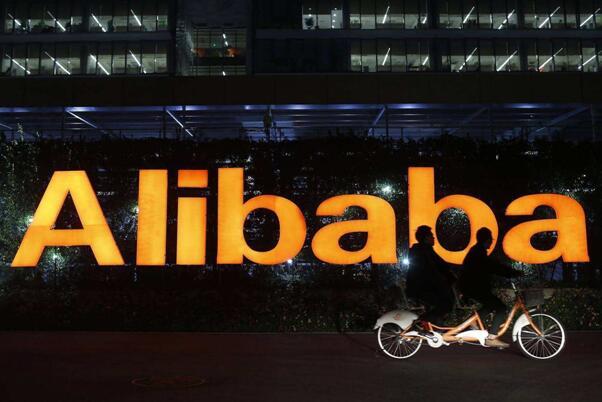 中国互联网科技如何改变世界?阿里给出答案