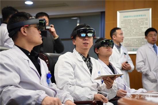 全球首例!武汉成功实施HoloLens远程会诊手术